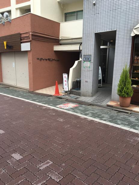 東京都 不法投棄に防犯カメラ