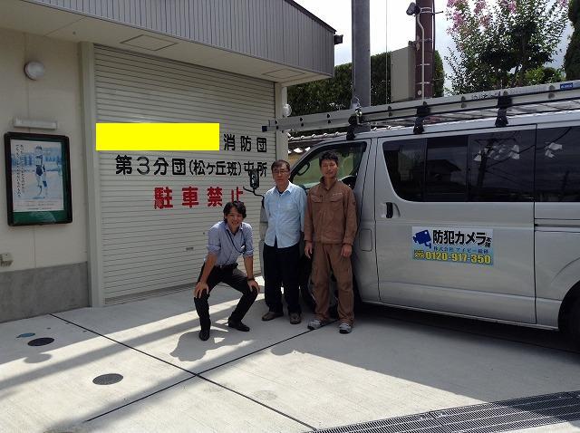 神奈川県 自治会に240万画素カメラ設置