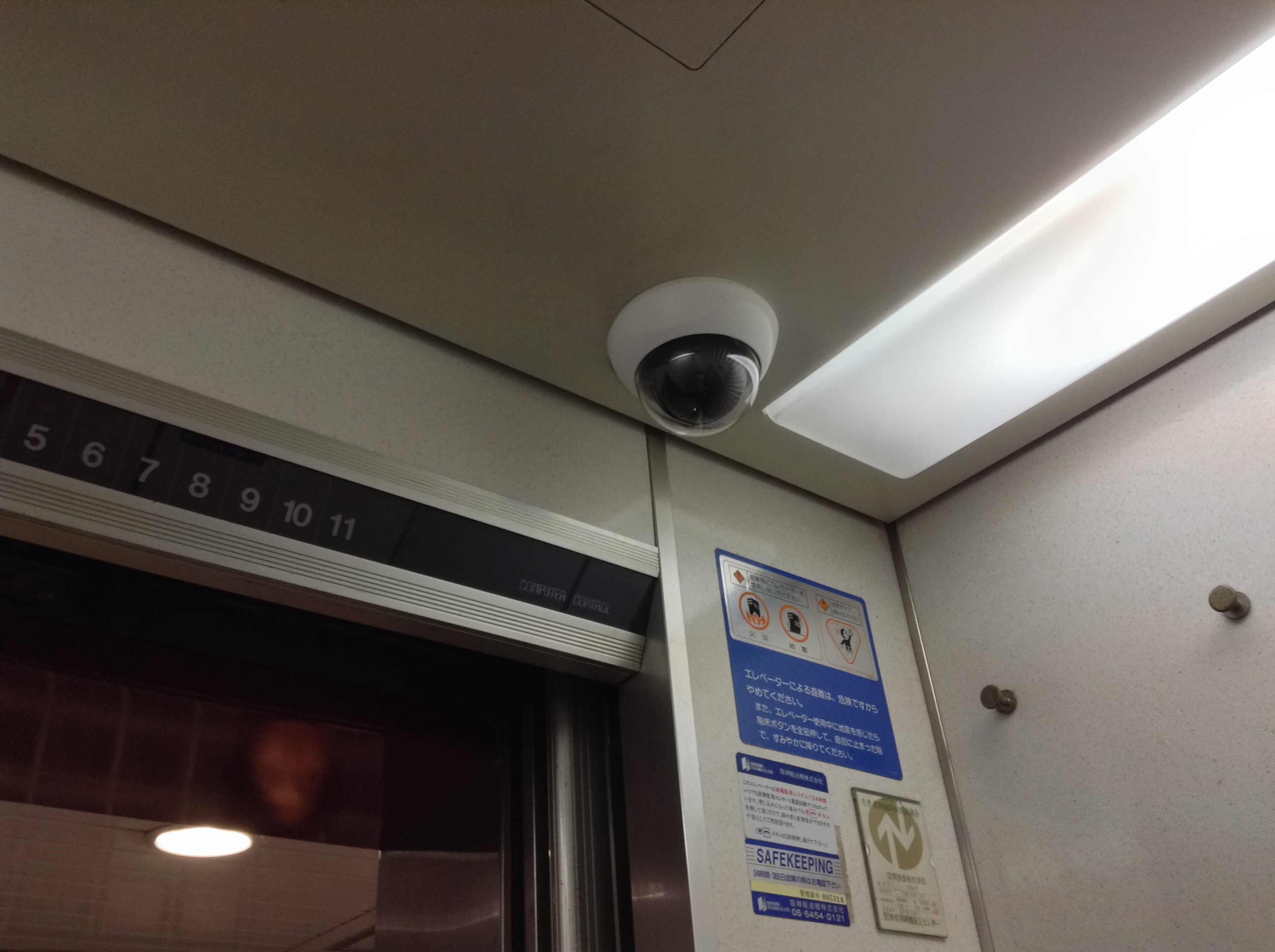 東京都 エレベーター内カメラ入替