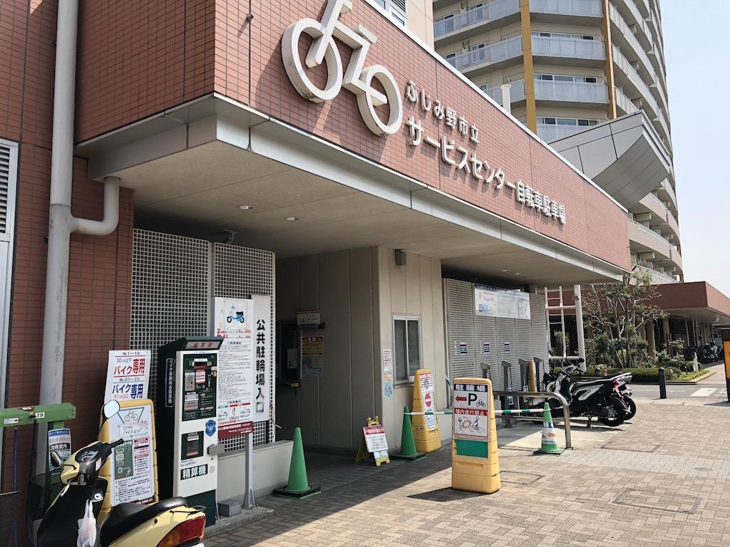 埼玉県 駐輪場 防犯カメラ設置