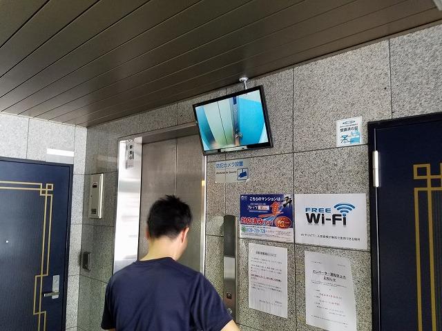東京都 エレベーター内に防犯カメラ設置